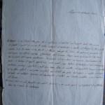 Lettera interamente manoscritta dal Card. Pecci.